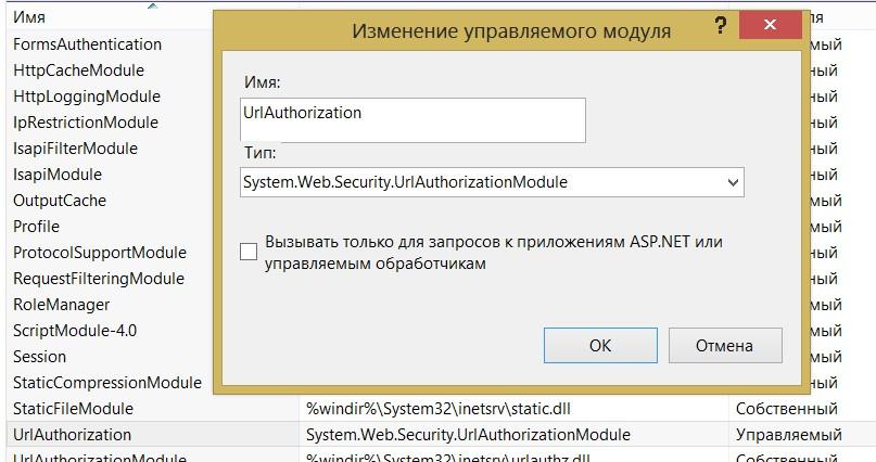 Интегрированном режиме управляемого конвейера оао шипуновский элеватор официальный сайт
