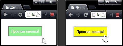 Как сделать так чтобы кнопка меняла цвет